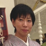 NAKASHIMA, Kunie