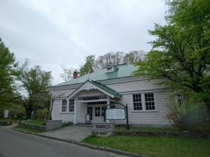 エドウィンダン記念館