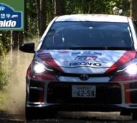A Tour of Hokkaido Rally Racing