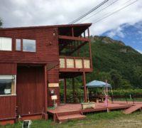 八剣山の麓で現代アイヌアートを体感
