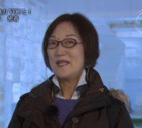テレビ北海道(TVh)「マチュアライフ北海道」で、当社代表社員 遠藤を紹介していただきました。