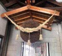栗山の誇り 道産米の日本酒 小林酒造