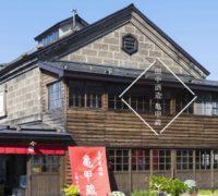 北海道の日本酒、頑張れ!